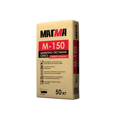 Цементно-песчаная смесь МАГМА «М-150»
