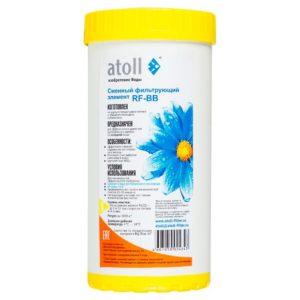 Картридж ATOLL RF-BB (обезжелезивающий)