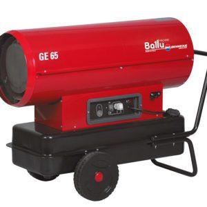 Теплогенератор мобильный дизельный Ballu-Biemmedue GE 65